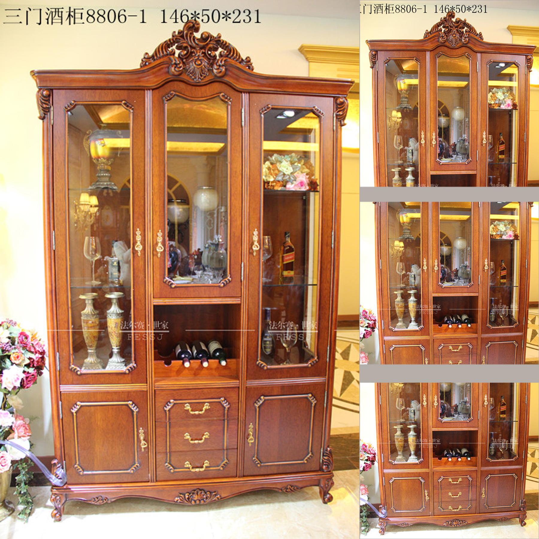 直购家具 古典欧式款全实木豪华三门酒柜