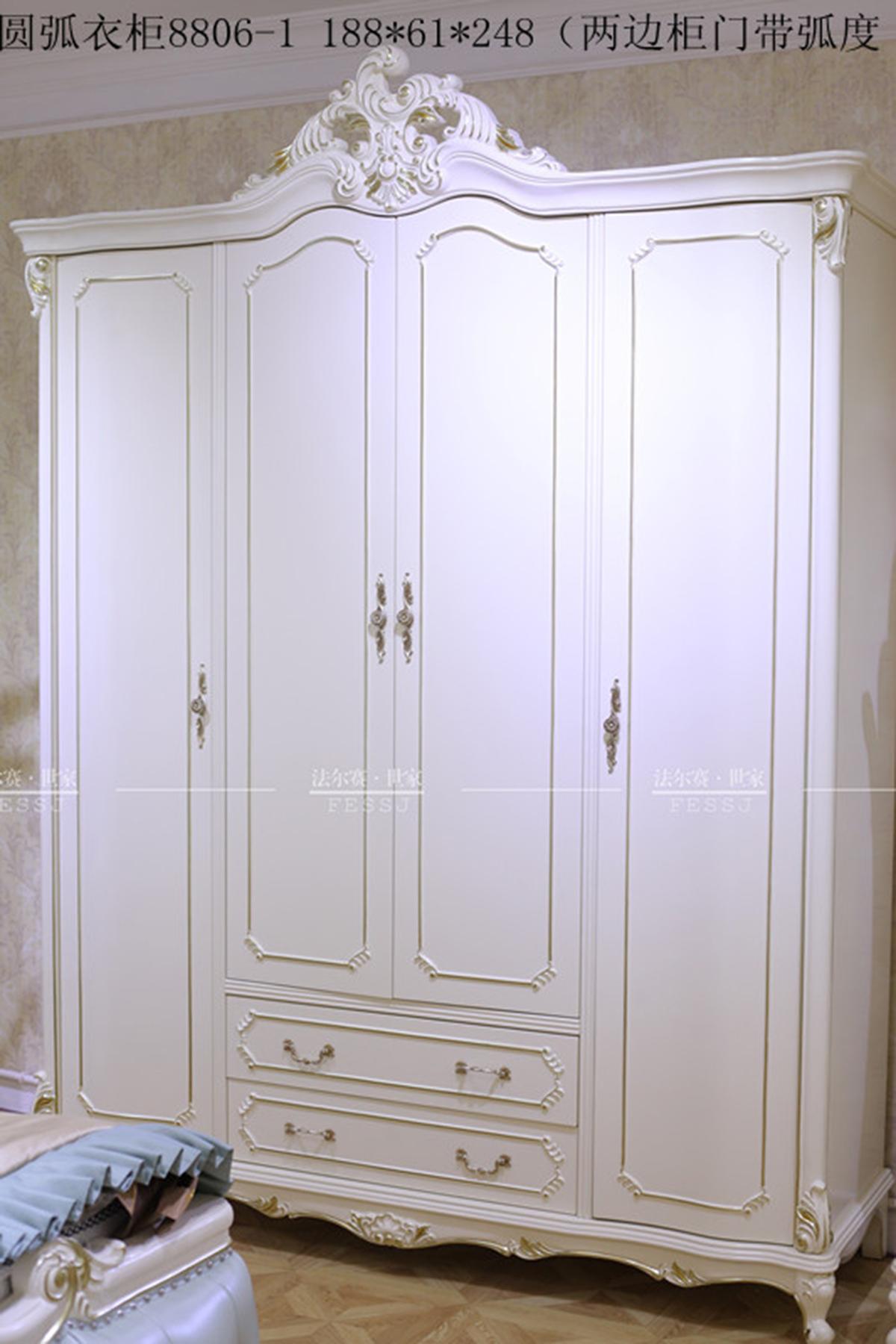 直购家具 四门圆弧衣柜古典欧式全实木