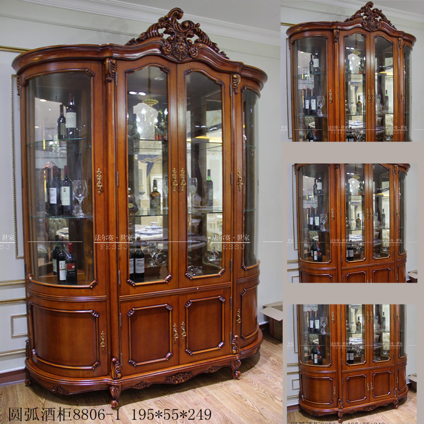 直购家具 古典欧式特色全实木四门圆弧酒柜 - 直
